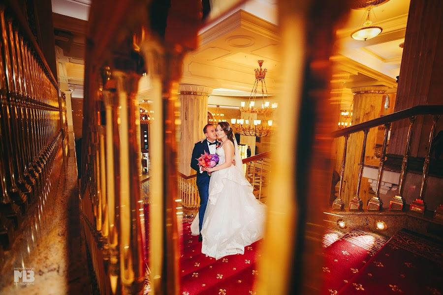 Свадебный фотограф Michael Baloga (xfoto). Фотография от 07.10.2016