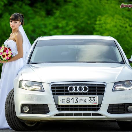 Wedding photographer Sergey Rameykov (seregafilm). Photo of 26.07.2017