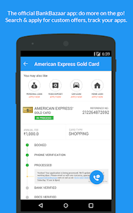 Credit Card,EMI Calc,Gold Rate- screenshot thumbnail