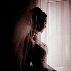 Wedding photographer Aleksey Kebesh (alexmd). Photo of 16.11.2014