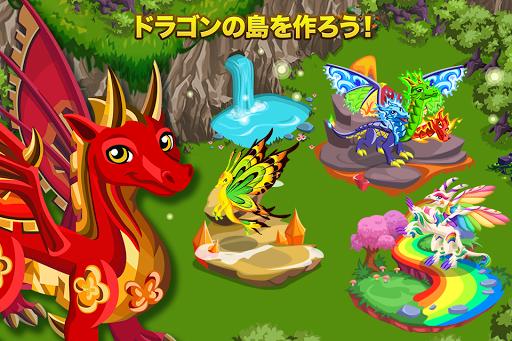 ドラゴンストーリー: 花盛りの五月