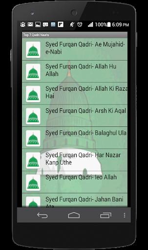 Top Famous Qadri Naats Mp3