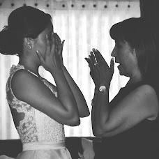 Wedding photographer Raquel Vasquez (raquelvasqueze). Photo of 11.10.2017