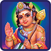 Murugan Wallpaper Songs Tamil