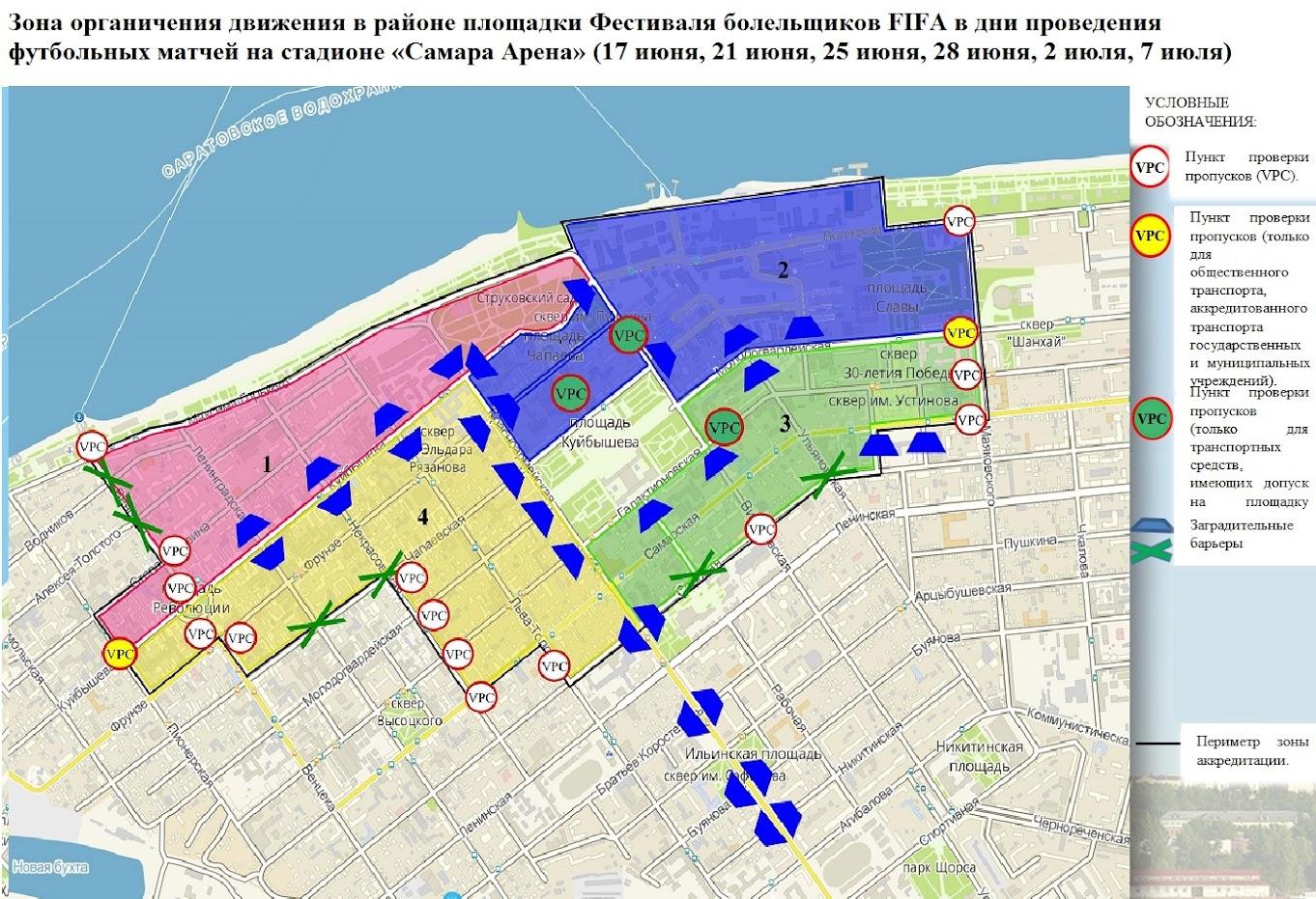 Карта перекрытия дорог в Самаре на ЧМ-2018