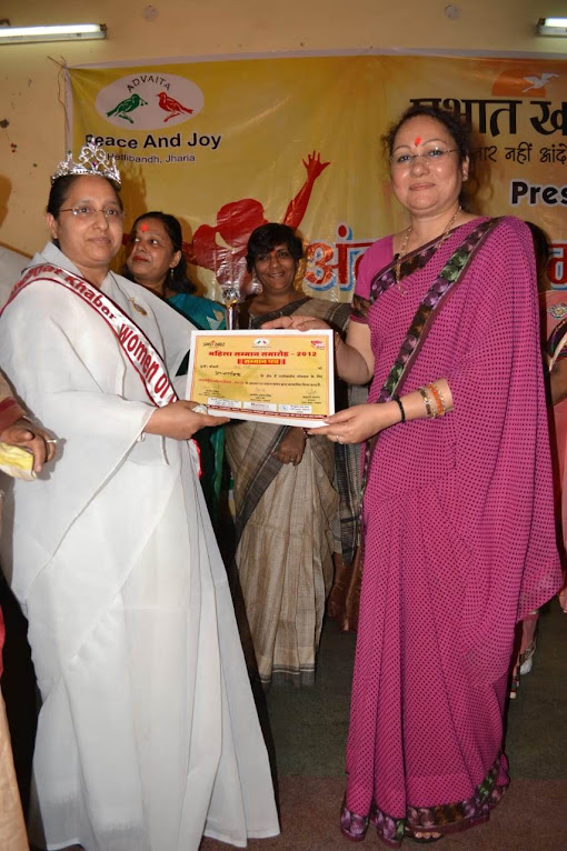 BK Anu didi women of the year award 2018 brahma kumaris dhanbad