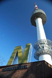 N Seoul Tower & Casino - South Korea Tour