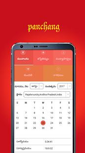 Telugu Calendar Panchangam - náhled