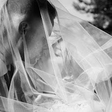 Wedding photographer Mikhail Lukashevich (mephoto). Photo of 26.11.2015