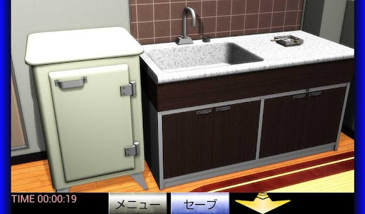 マモルヲンナ:前編『体験版』 screenshot 2