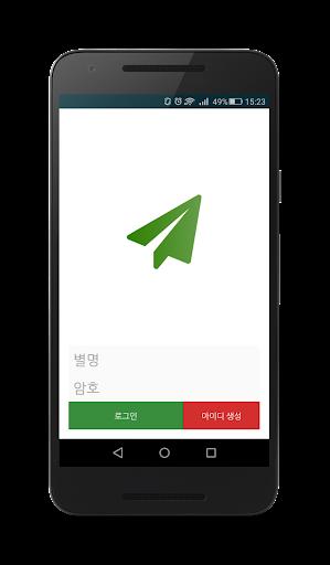 Messeji: Free calls text