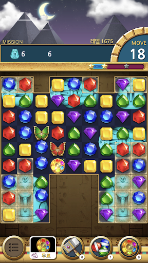 Jewels Pharaoh : Match 3 Puzzle filehippodl screenshot 5