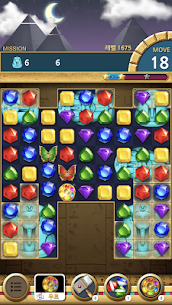 Jewels Pharaoh : Match 3 Puzzle 5