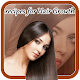 Recipes For Hair Growth 2018 for PC-Windows 7,8,10 and Mac