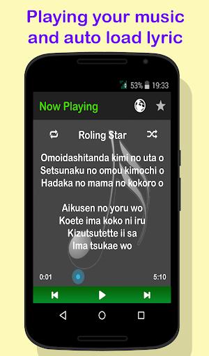 玩免費音樂APP|下載MP3歌曲歌词搜索 app不用錢|硬是要APP