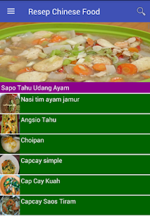 Resep Chinese Food - náhled
