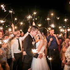 Wedding photographer Karolina Dmitrowska (dmitrowska). Photo of 31.10.2018