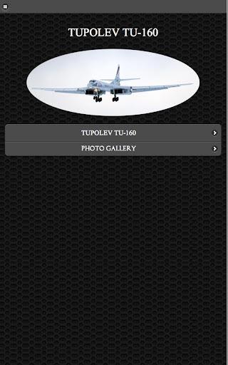图-160免费