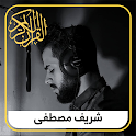 Quran Audio | Sharif Mustafa mp3 icon
