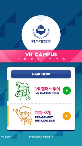 3D Virtual Reality VR tour