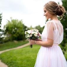 Wedding photographer Artem Medvedev (meart). Photo of 05.11.2018