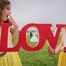 Wedding photographer Ramil Faskhutdinov (trito4ki). Photo of 02.10.2015