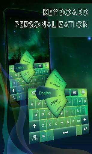 键盘个性化