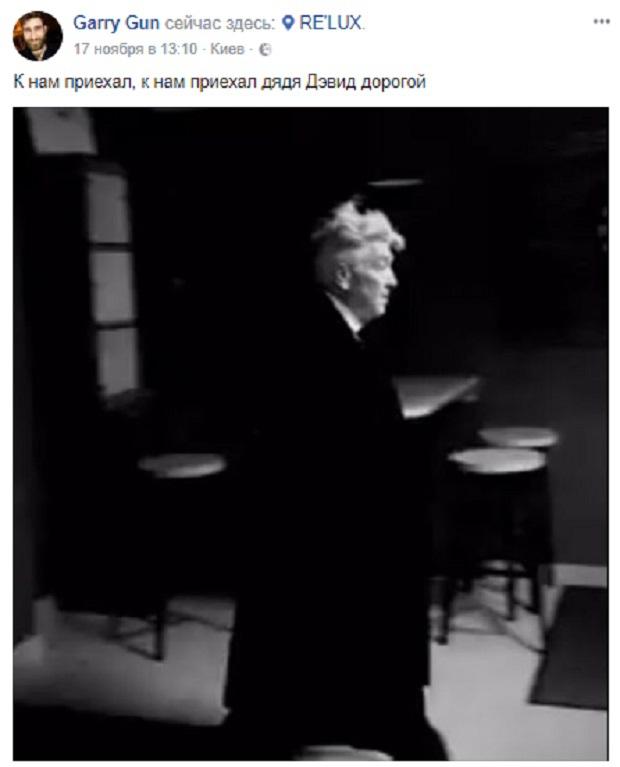 Дэвид Линч, Планета кино, Дмитрий Деркач, Виктория Тигипко, Снежана Егорова, Андрей Алферов, Юрий Минзянов