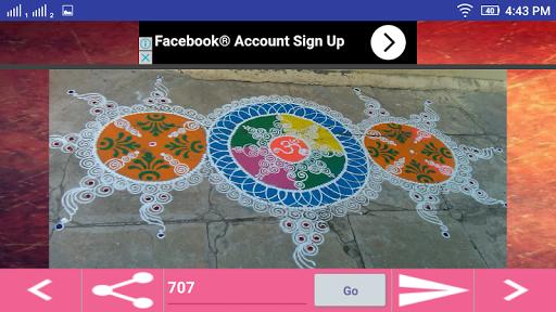 娛樂必備免費app推薦|10,000+ Mehndi Rangoli Designs線上免付費app下載|3C達人阿輝的APP
