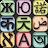 Talking Translator - Translation/Dictionary logo