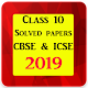 Class 10 Solved Papers 2019 (CBSE & ICSE Board) Download on Windows