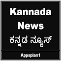 Kannada News icon