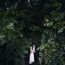 Wedding photographer Olga Kinash (olllk). Photo of 06.01.2016