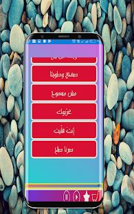 Wael Kfoury songs - náhled