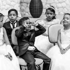 Wedding photographer David Hofman (hofmanfotografia). Photo of 20.11.2017
