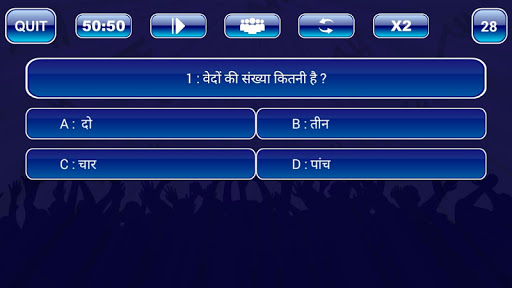 Crorepati 2020 - Hindi & English Quiz 1.0.0 Screenshots 5