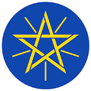 App Icon for Districts of Ethiopia App in Czech Republic Google Play Store