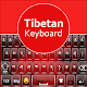 Download Tibetan keyboard For PC Windows and Mac
