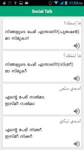 Spoken Arabic Malayalam 360 4.0