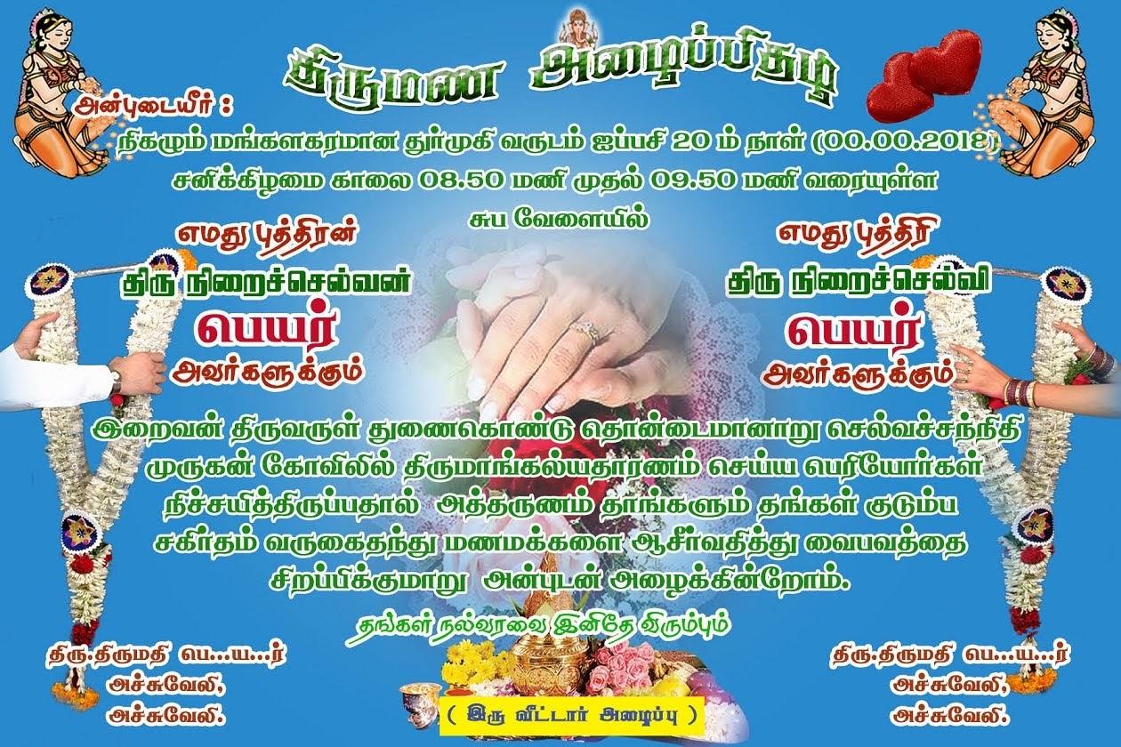 W_Invitation_0002