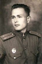 Photo: Кривов Николай С. - 1923 г.рожд. выпускник 1941 года,  ушел на фронт добровольцем.