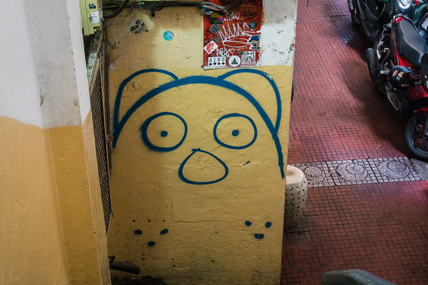 Street art in Ho Chi Minh City.