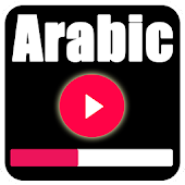 Arabic Songs & Music Video 2018