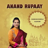 Anand Rupaay
