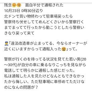 のカスタム事例画像 つるりん☆さんの2019年10月23日01:44の投稿