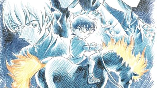 Un nuevo teaser de la película Detective Conan: Junkoku no Nightmare