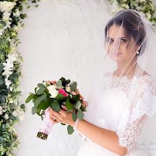 Wedding photographer Iana Piskivets (Iana). Photo of 23.03.2018