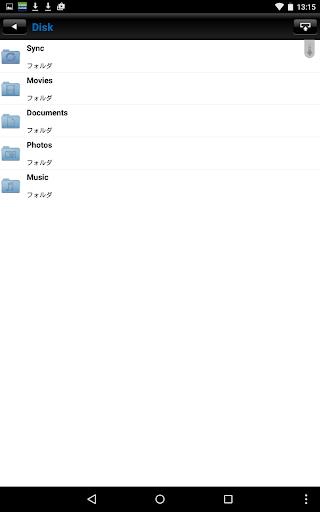 ozzio drive (u30aau30c3u30b8u30aa u30c9u30e9u30a4u30d6) 1.1.2 Windows u7528 10