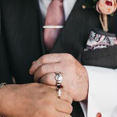Wedding photographer Giedre sky Razmantaite (bySKY). Photo of 11.07.2018