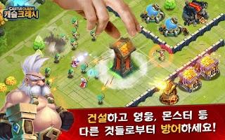 Screenshot of Castle Clash: 전설의 시대